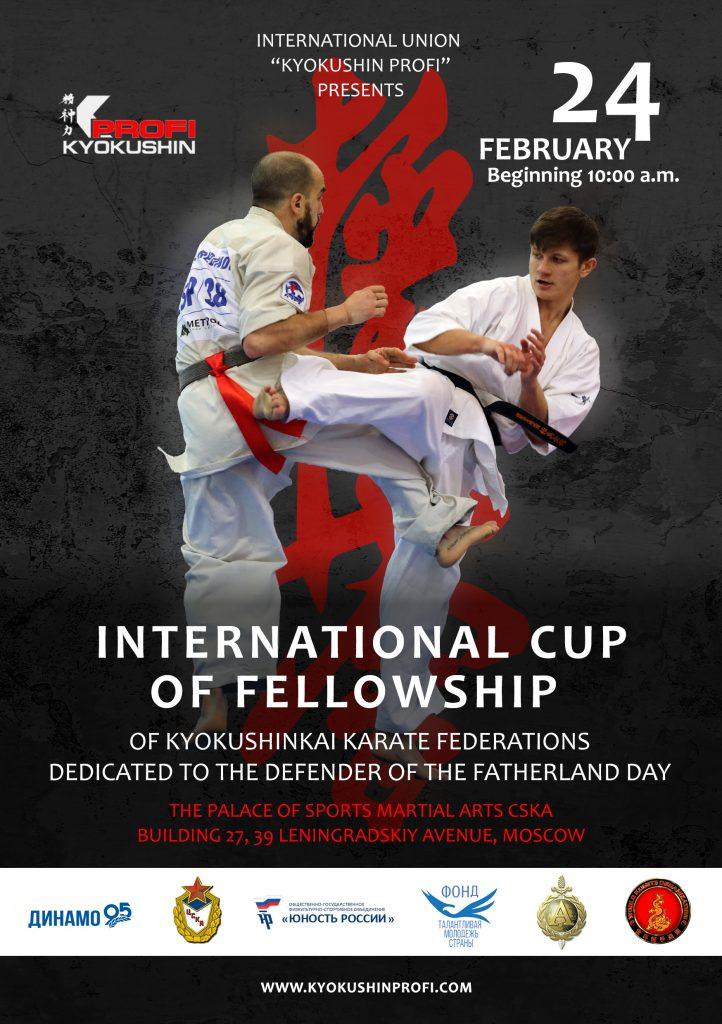 International Cup of Fellowship of Kyokushinkai Karate