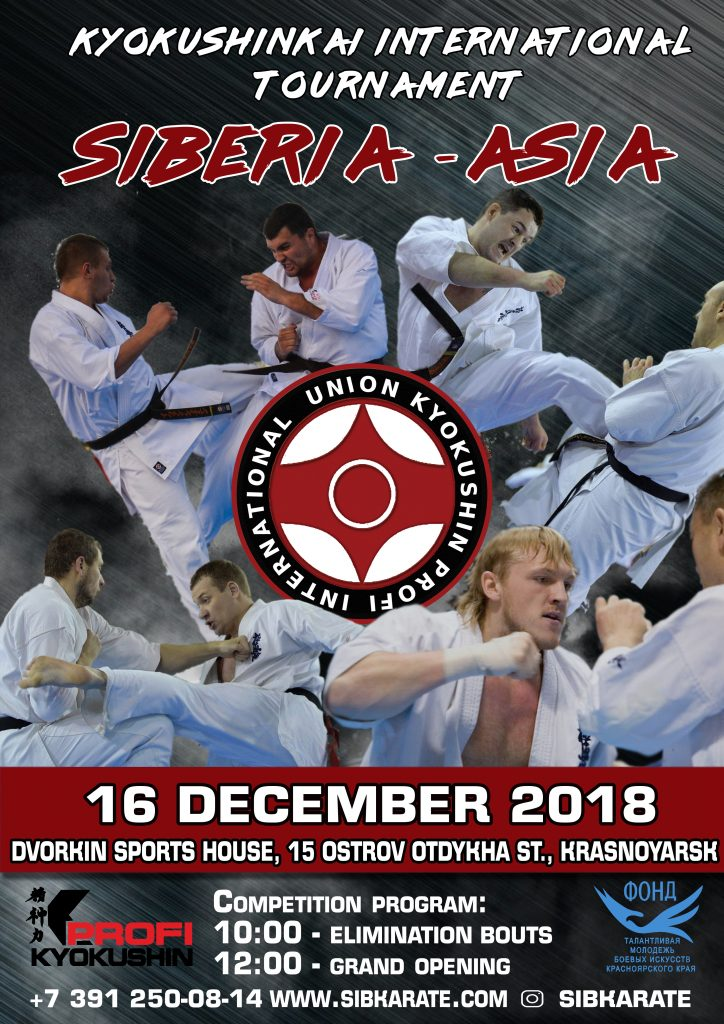 Kyokushinkai International Tournament Siberia-Asia